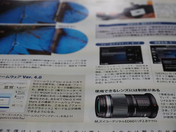 12-40mm_01.jpg
