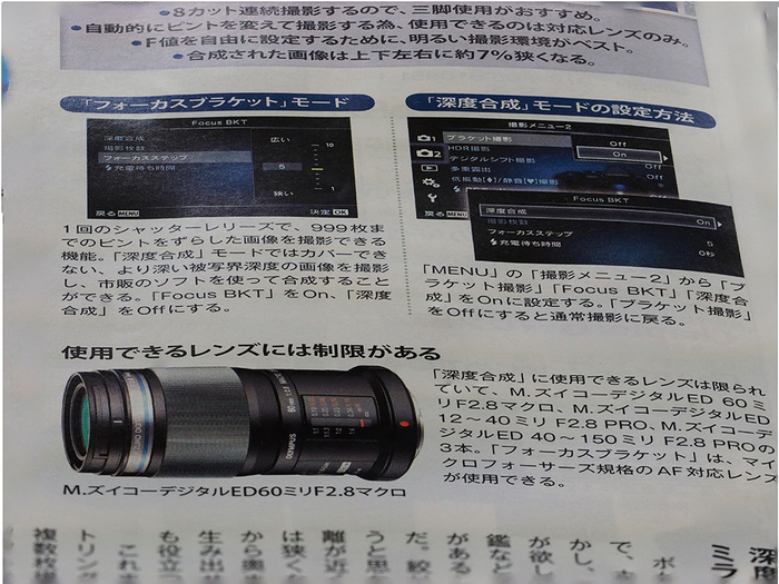 40-150mm_f-bkt.jpg