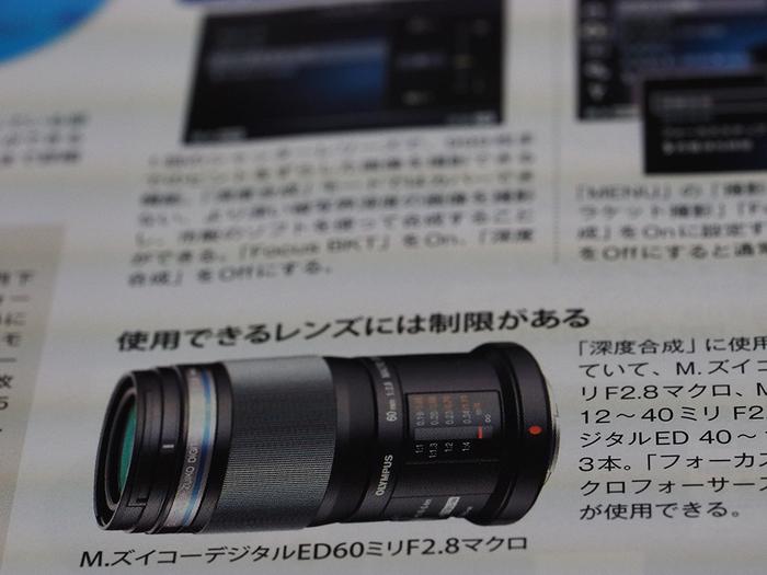 60mm_Macro_01.jpg