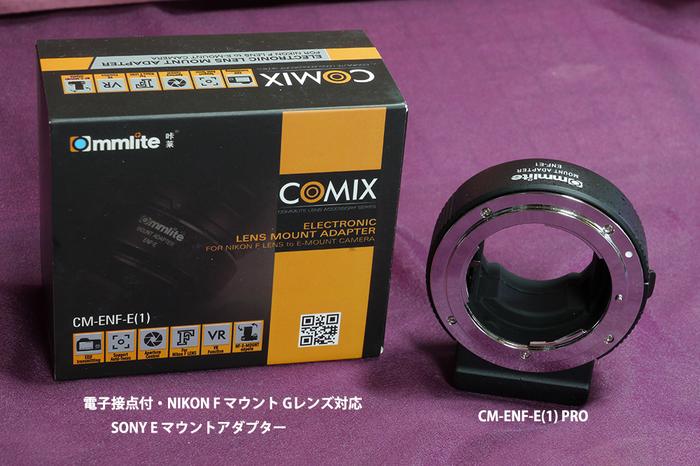 CM-ENF-E1 PRO.jpg