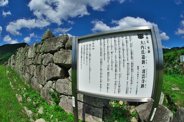 ryounji_2.jpg