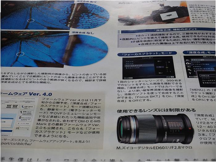 12-40mm_f-bkt.jpg