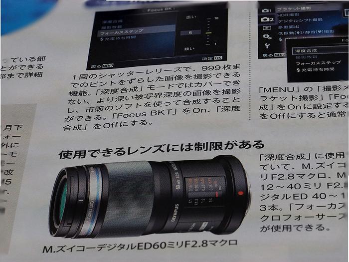 60mm_Macro_f-brt.jpg