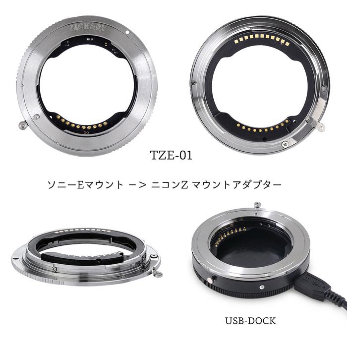 TZE-01.jpg
